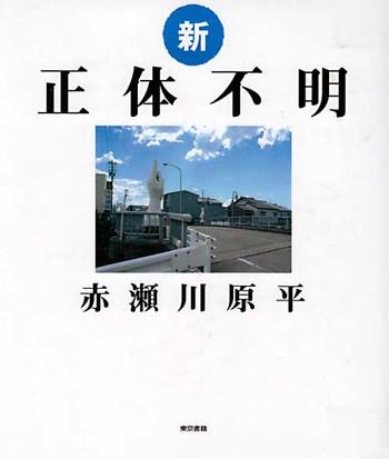 150313_fumei0001