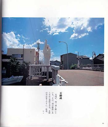 150313_fumei0002