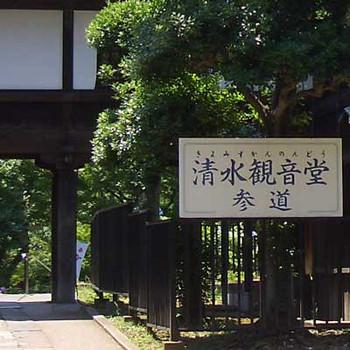 9519_150607kiyomizu2