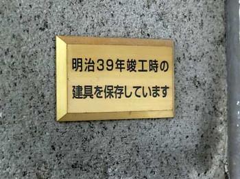 B0621_150704tosho