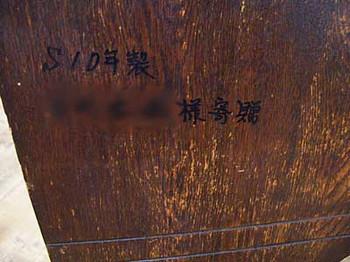 9680_151012fujimura