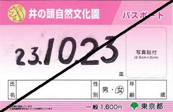 101025pas1