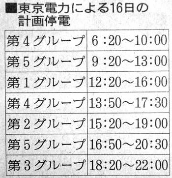 110316asahi_2