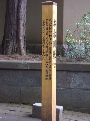 110704motohikawa2