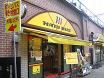 Shop_tokyo_photo_2