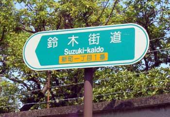 1204291suzuki