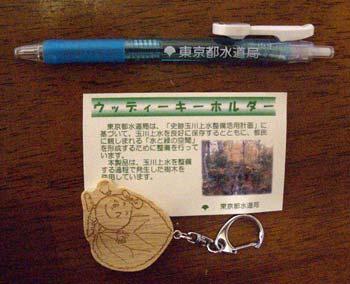 120604mizu_pen