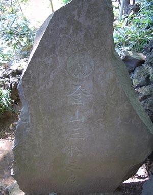 130503fuji33