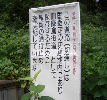 5693_130825kamakura_2