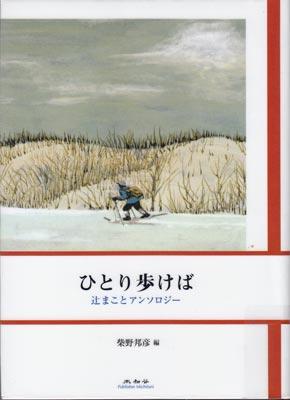 130904_tujimakoto