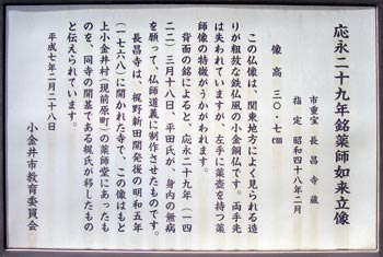 8154_140315yakusi