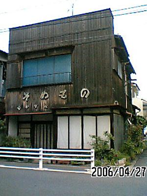 060427_somemono