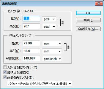 140918_w_doc_repng