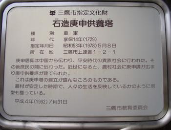 8719_141012kiyo