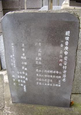 8720_141012kanzeon